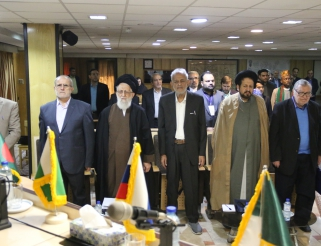 Opening Ceremony of the Third International Congress of Imam Ali (AS)